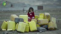 تحذيرات من أزمة مياه حادة في اليمن (ترجمة خاصة)