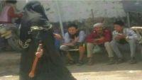 مليشيا الحوثي تقمع تظاهرة الجياع في صنعاء وتعتقل عشرات الفتيات