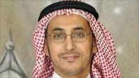 أكاديمي سعودي آخر يتعرض للتهديد بالخطف والقتل