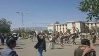 الحوثيون يقرون باختطاف متظاهرين في صنعاء ويتهمونهم بالعمل لصالح التحالف