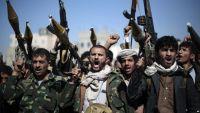حملة اختطافات عشوائية للحوثيين في صنعاء على خلفية دعوات للتظاهر ضد المجاعة
