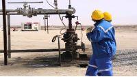 مسؤول: الكويت تمتلك احتياطيات نفط تكفيها لأكثر من مائة عام