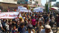 """مظاهرات حاشدة في عدن تهتف """"لا تحالف بعد اليوم"""""""