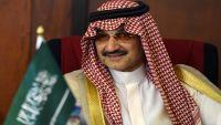 بلومبيرغ: ثروة الوليد بن طلال تنخفض 58%