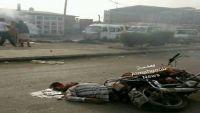 مقتل 10 مدنيين بغارة للتحالف في الحديدة