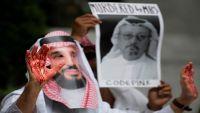 شركات المال تقاطع تباعاً منتدى اقتصادياً سيقام في السعودية إثر اختفاء خاشقجي