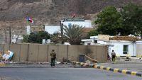 تقاسم النفوذ والجبهات والمناطق في عدن: للإمارات حصة الأسد