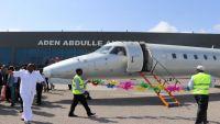 أول رحلة جوّية تجارية بين إثيوبيا والصومال منذ 40 عاماً