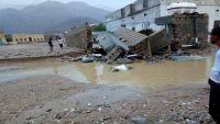 """سيول غزيرة تجتاح مناطق المهرة مع وصول العاصفة """"لبان"""""""