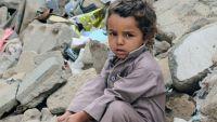 منظمة حقوقية: ارتفاع منسوب الجريمة والانتهاكات ضد الأطفال باليمن
