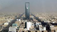 اتساع دائرة المقاطعة العالمية لمؤتمر الاستثمار بالسعودية