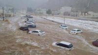 """إعصار """"لبان"""" يتسبب بانقطاع الإنترنت وتضرر شبكات الاتصالات في المهرة"""
