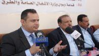 الأمم المتحدة ترحب بتعيين رئيس وزراء جديد في اليمن