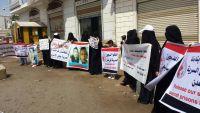 وقفة احتجاجية لرابطة أمهات المخفيين قسرا أمام منزل الميسري في عدن