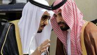 مع تنامي أزمة خاشقجي .. الملك سلمان يؤكد سلطته ويكبح سلطة الأمير