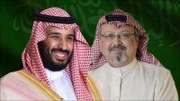 الحكومة اليمنية تؤيد رواية السعودية بشأن مقتل خاشقجي