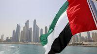 ووتش: الإمارات استبدادية لا تحترم القانون