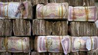 الإعلام الاقتصادي: الموظف اليمني فقد ثلث الراتب الشهري خلال شهر فقط