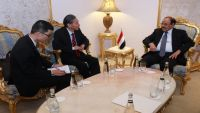 نائب الرئيس يبحث مع السفير الصيني آخر المستجدات في اليمن