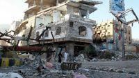 مقتل امرأة برصاص الحوثيين في تعز