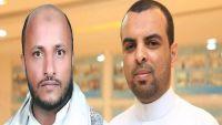 منظمة دولية تطالب السعودية بالكشف عن مصير يمنيين مختفين قسريًا لديها