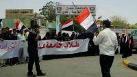 جامعة عدن تطالب بوقف الاعتداءات المتكررة على أراضيها