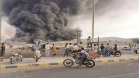 غارة للتحالف تقتل 10 مدنيين في الحديدة
