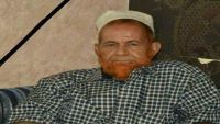 """نجل الأثوري يروي لـ""""الموقع بوست"""" تفاصيل اغتيال والده بعدن"""
