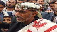 مليشيا الحوثي تعتقل مواطنين اثنين في مديرية المحابشة بحجة