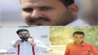نقابة الصحفيين تطالب بسرعة إطلاق سراح ثلاثة ناشطين إعلاميين بالحديدة