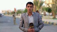 """""""بلقيس"""" تحمل سلطات مأرب مسؤولية تهديدات ومحاولات اختطاف مراسلها"""