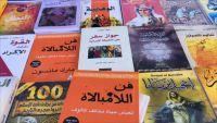قرصنة الكتب.. القراءة متواصلة في زمن الحرب باليمن