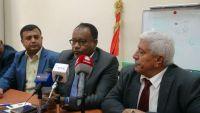 وزارة الصحة توقع على إعادة تأهيل مستشفى عدن بـ 26 مليون دولار