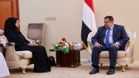 رئيس الحكومة يستعرض مع وفد إماراتي آليات إعادة إنتاج وتصدير النفط
