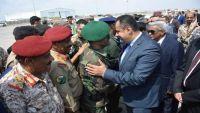 وصول رئيس الحكومة الجديد إلى العاصمة المؤقتة عدن