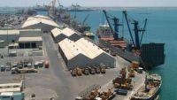 295 ألف حاوية استقبلها ميناء عدن منذ يناير حتى سبتمبر 2018