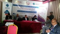 ورشة عمل في صنعاء للتعريف بالمخاطر التي تواجه المصارف اليمنية