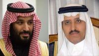 هيرست: عودة الأمير أحمد عبد العزيز للسعودية تصعيد ضد بن سلمان