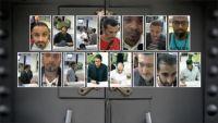مصدر تركي : فريق اغتيال خاشقجي قام بعمليات مشابهة