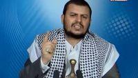 زعيم الحوثيين يعترف بالهزيمة ويصف تخاذل مقاتليه بالأمر الخطير