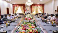 مجلس الوزراء يناقش مع تجار حضرموت سُبل توفير العملة الصعبة وارتفاع الأسعار