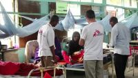 أطباء بلا حدود تغلق مشاريعها في الضالع