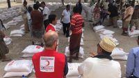 تركيا توزع إغاثة غذائية للنازحين في عدن