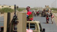 تمديد مهلة حسم حرب اليمن: الحديدة مدينة بلا سكان