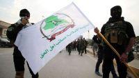 كتائب مليشاوية بالعراق تهدد بتشكيل فرق شبابية للدفاع عن الحوثيين باليمن