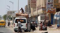 الأمم المتحدة: نزوح نحو 81 ألف أسرة من الحديدة