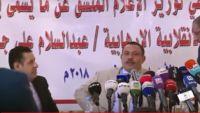 الجدل مستمر.. قيادي حوثي يصف جابر بالمرتزق.. وصحفيون يتفاعلون (رصد)