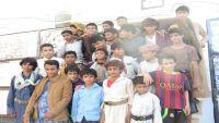 تدشين مرحلة جديدة من مشروع إعادة تأهيل الأطفال المجندين بمأرب اليمنية