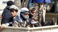 منظمة حقوقية ترصد 231 انتهاكا لحقوق الإنسان في ذمار خلال ثلاثة أشهر