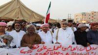 قوات أمنية تفرق تجمعات واعتصامات أبناء المهرة ومقتل وإصابة عدد من المتظاهرين